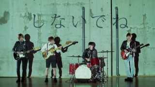 Video go!go!vanillas - おはようカルチャー MUSIC VIDEO download MP3, 3GP, MP4, WEBM, AVI, FLV Februari 2018