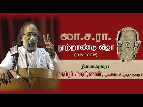 Amuthasurabhi Editor Thirupur Krishnan speech at Writer LA.