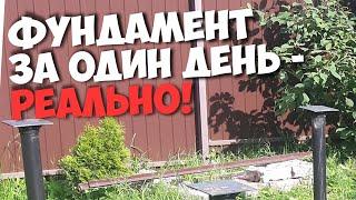 Винтовые сваи | Строительство дачного дома | Свайный фундамент
