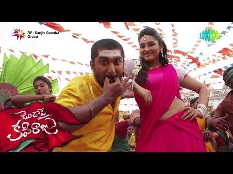 RajaDhi Raja Telugu Song   Janda Pai Kapiraju   Nani   Amala Paul   G.V. Prakash   HD