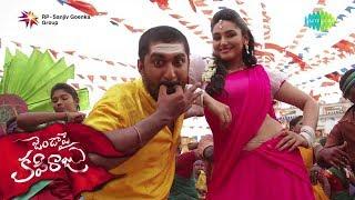 RajaDhi Raja Telugu Song | Janda Pai Kapiraju | Nani | Amala paul | G.V. Prakash | HD