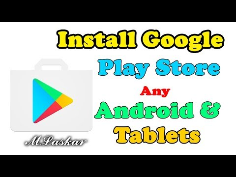 free download google play store for hcl me tab