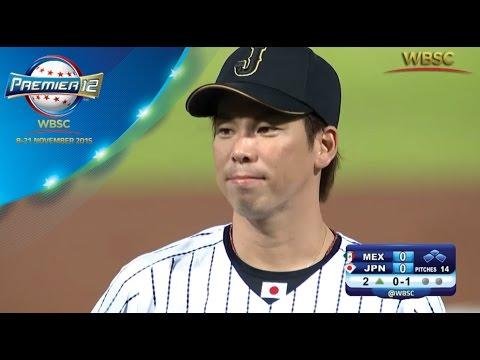 Highlights Japan vs Mexico - Premier12