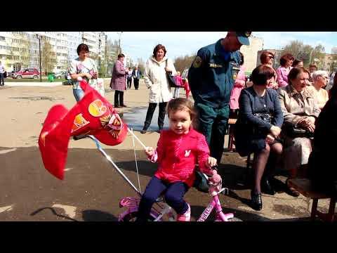 1 мая г  Сасово площадь перед МКЦ
