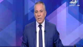 بالفيديو..أحمد موسى يعتذر لخالد يوسف على الهواء: