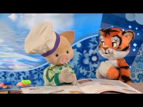 СПОКОЙНОЙ НОЧИ, МАЛЫШИ! - Кулинары - Любимые мультики для детей  (Чичиленд)