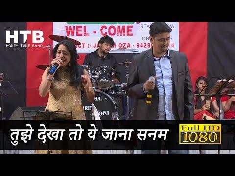 Tujhe Dekha To Yeh Jaana Sanam   Mayur Soni   DDLJ   Shah Rukh Khan   Kajol   4k
