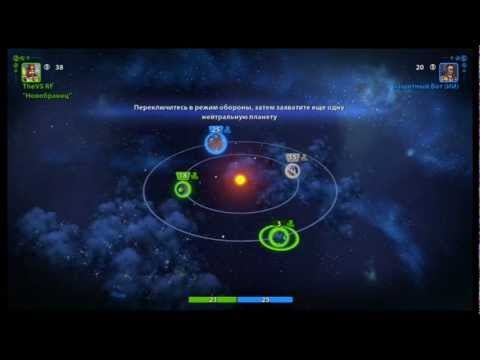 Planets Under Attack - Gameplay |