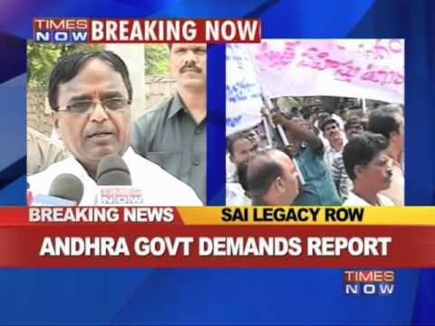 Sai legacy row: AP govt seeks report
