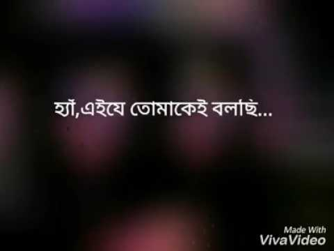 Bengali Love Quotes And Conversationbengali Love Sad Quotes Youtube