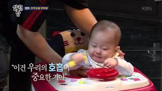 살림남 - 고생하는 아내를 위해 아침부터 생일상을 차리는 민환!  20181212