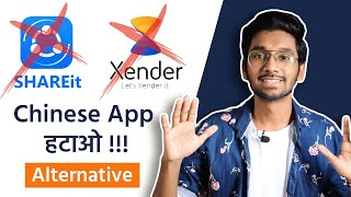 ShareIt & xender Alternative Application | Best file shearing application for android in Hindi screenshot 4
