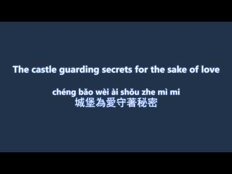 Jay Chou 周杰倫 - Obviously 明明就 [Eng Sub+Pinyin+Chinese Lyrics]