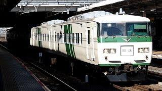 2020/01/20 【回送】 185系 B5編成 大宮駅 | JR East: 185 Series B5 Set at Omiya
