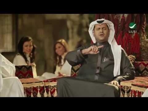 Ibrahim Al Hakami ... Shaqaeq Al Noaman - Video Clip | ابراهيم الحكمي ... شقائق النعمان