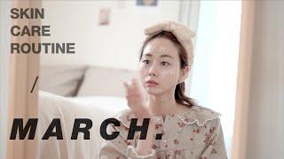 03월 | 봄의 시작, 자외선 차단에 더 신경쓰세요.(…