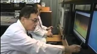 ケネディ暗殺の深層 thumbnail