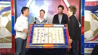 今週末J1リーグが再開!! 前節の川崎フロンターレ戦で劇的勝利をおさ...