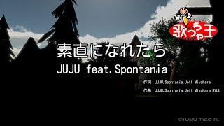 日本テレビ系「音楽戦士 MUSIC FIGHTER」 人気曲のカラオケ動画を続々公開...