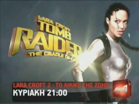 Lara Croft Tomb Raider: The Cradle Of Life (2012 Greek TV Spot)