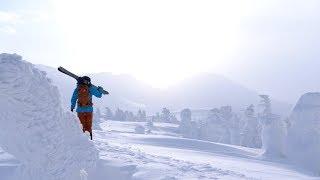Powder Destinations - HAKKODA MOUNTAIN A DEEPER LOOK FEATURING CODY TOWNSEND | JNTO