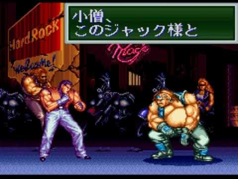 Snes Longplay 115 Art Of Fighting 2 Youtube