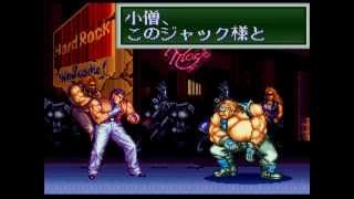 SNES Longplay [115] Art of Fighting 2