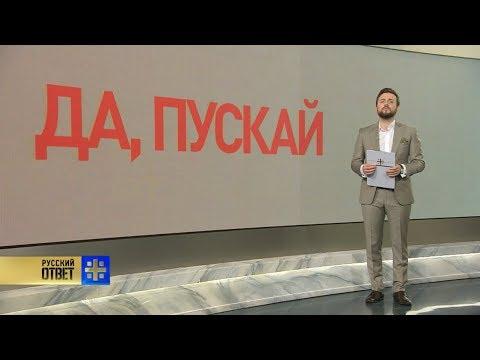 Агент Соболь и агент Навальный слили протест, агент Собчак в бешенстве