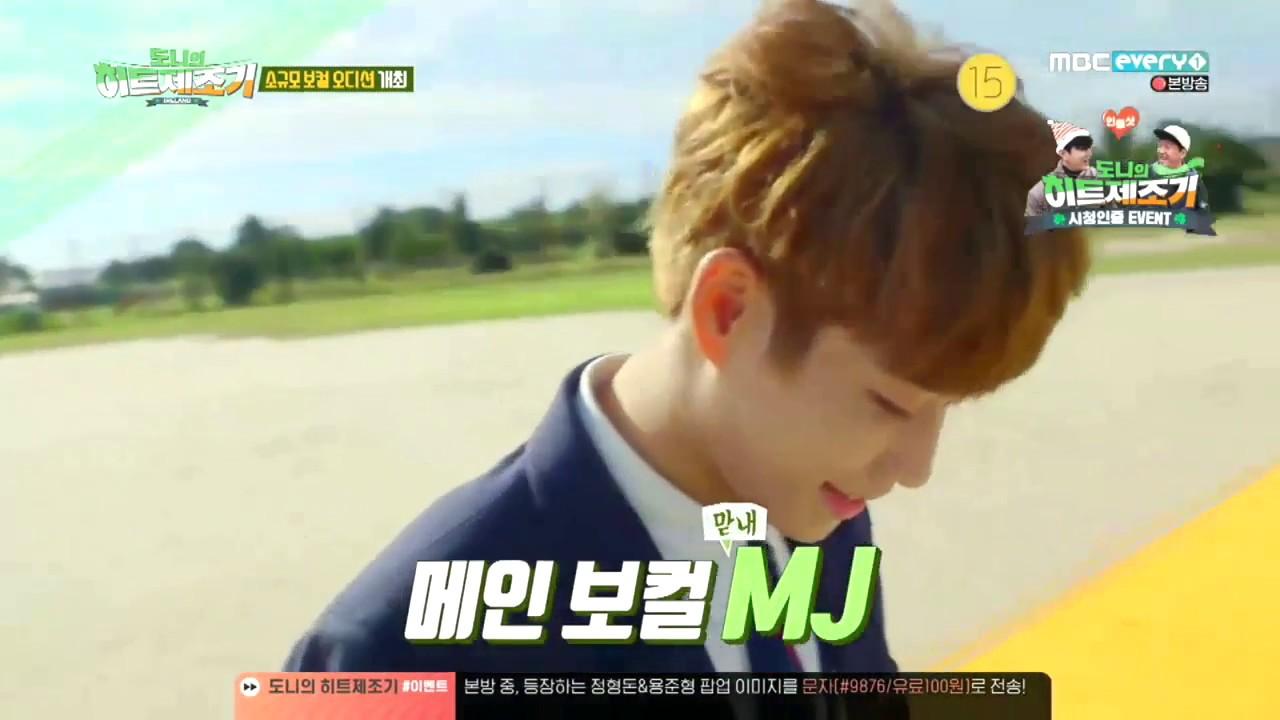 Jin Jin Moonbin & MJ (ASTRO) - Hitmaker EP04 [FULL CUT]