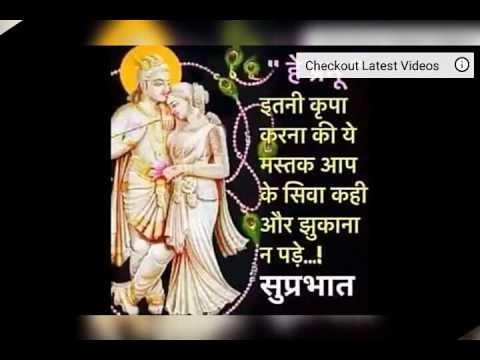Hey Gopal Krishna Karu Aarti Teri