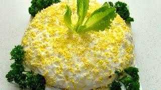 Ну, оОчень вкусный салат Мимоза, лучший рецепт как приготовить!