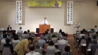 235 罪 重荷を除くは (츠미 오모니오 노조쿠와) 賛美 [日本言] 2017 日本福音教会連合夏季聖会
