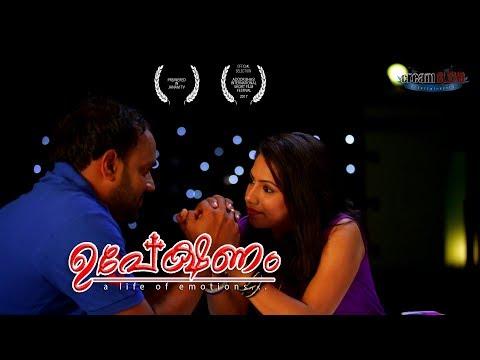 Upekshanam - Malayalam Short Film W/Subs