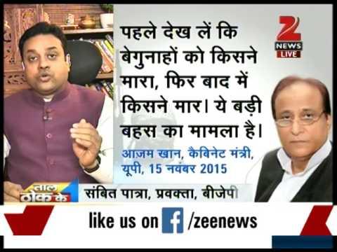 Azam Khan, Mani Shankar Aiyar's controversial statements on Paris terror attacks