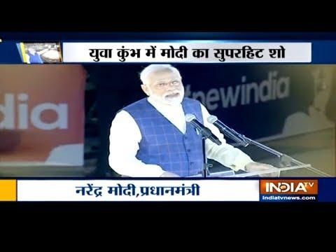 Prime Minister Narendra Modi attacks Congress at New India Youth Conclave 2019