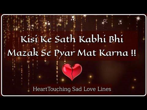 Very Sad Heart Touching Shayari 💔 | Dard Bhari Sad Shayari Status 💔| 2 Lines Sad Shayari 💕
