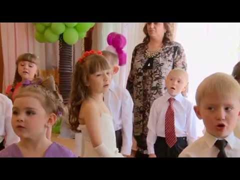 Песня Детский сад, не грусти (Песня на выпускной) - Детские Песни скачать mp3 и слушать онлайн