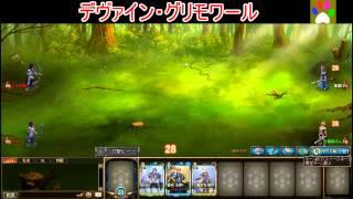 【ディヴァイン・グリモワール 4】 色んなゲームやるんじゃけ~ヽ(´∀`*)ノ パート25