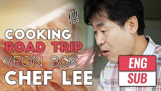 ENG SUB]Cooking Road Trip 이연복 …