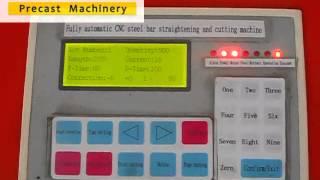 our machine in Algeria, wire cage welding machine for concrete pipe carting 500 pcs in 45 minus