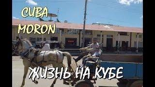 видео Кубинский военно-исторический музей в Подмосковье