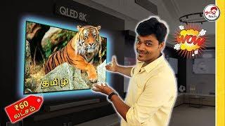 Samsung 8K QLED TV அடேங்கப்பா !!!! 😱🔥