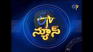 9 PM ETV Telugu News   5th March 2018