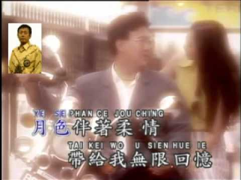 Song ,cuang Sie Cong