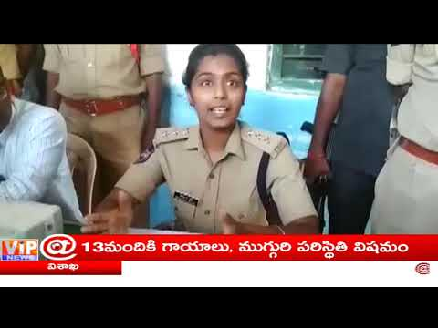 Police Busted Fake Currency Gang in Peddapalli District  | AT News Republic
