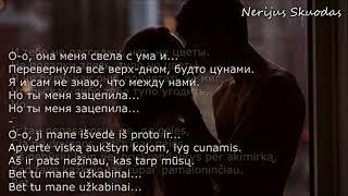 [lyrics] HammAli & Navai - Ноты [RU/LT!]