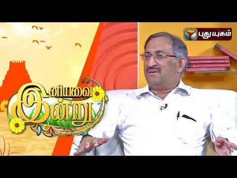 World Parkinson's Day in Iniyavai Indru - 11/04/2016 I Puthuyugam TV