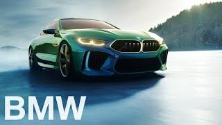 The M8 Gran Coupé Concept. Bmw 2018.