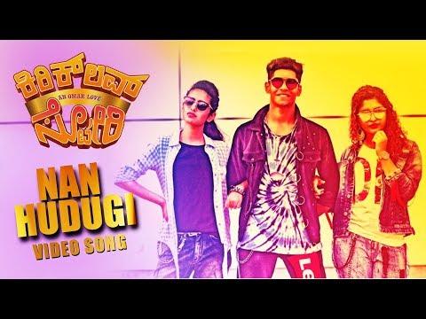 Nan Hudugi Video Song   Kirik Love Story Video Songs   Priya Varrier, Roshan Abdul   Omar Lulu