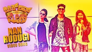 Nan Hudugi Video Song | Kirik Love Story Video Songs | Priya Varrier, Roshan Abdul | Omar Lulu